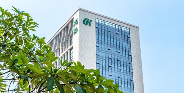 Beike Biotechnology Headquarters located in Shenzhen, China